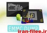 فایل دامپ هارد سونی SONY Xperia T3 D5103-EMMC DUMP